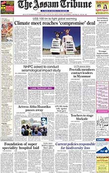 Assam Tribune Classified Advertisement