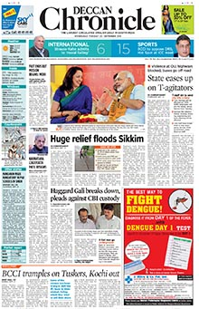 Deccan Chronicle Classified Advertisement Booking Online | Myadvtcorner
