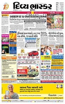 Divya Bhaskar Classified Advertisement Booking Online