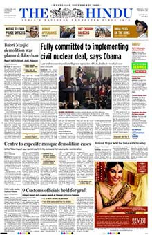 The Hindu Newspaper Ad Booking Online - Adinnewspaper