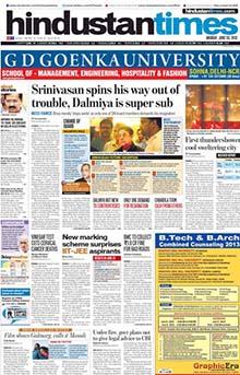 Hindustan Times Classified Ads
