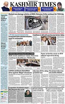 Kashmir Times Classified Advertisement Booking Online | Myadvtcorner
