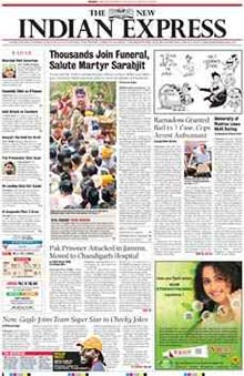 New Indian Express Classified Advertisement Booking Online | Myadvtcorner