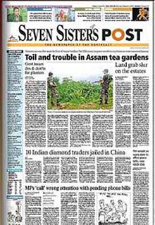 Seven Sisters Posts Classified Advertisement Booking Online   Myadvtcorner