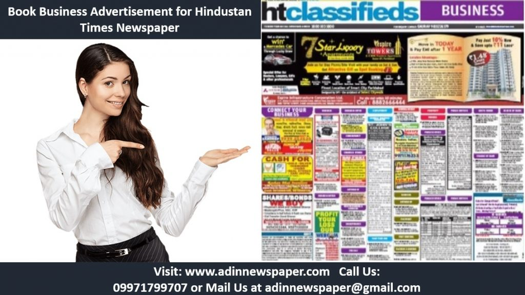 Hindustan Times Business Classified Ads