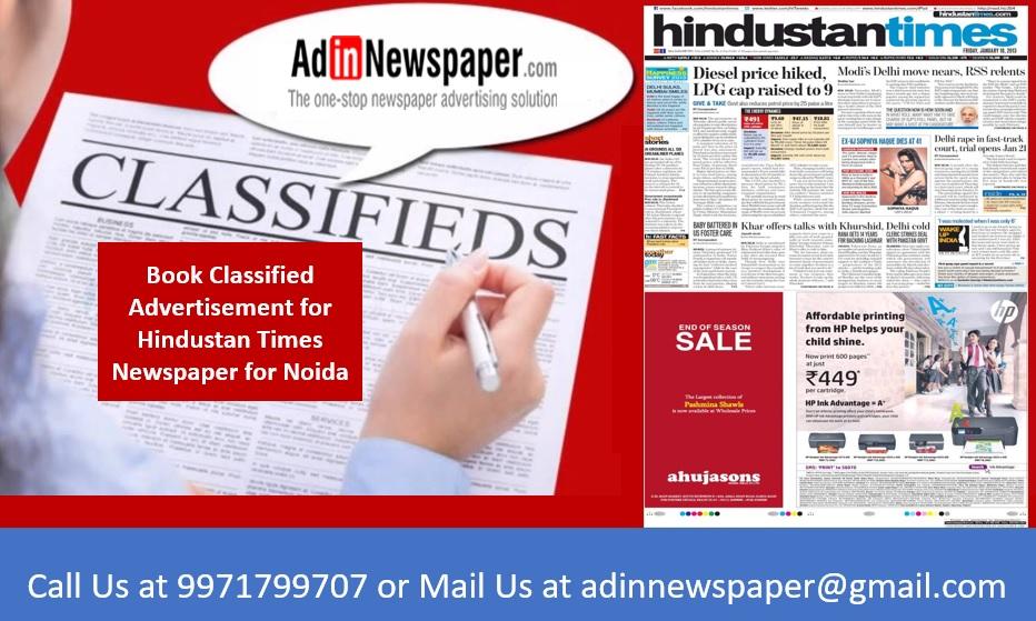 Hindustan Times Noida Ad Rates