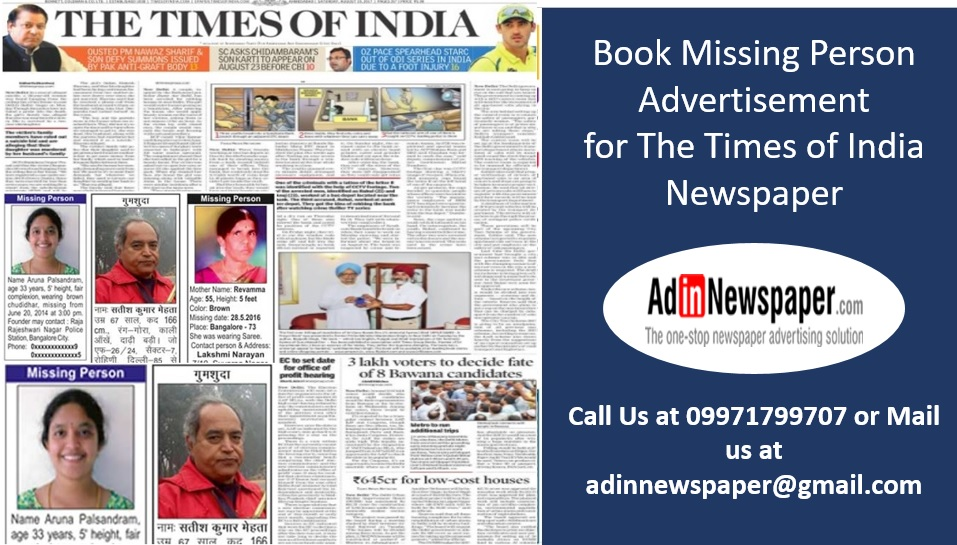 The Times of India Missing Person Ads will help you find