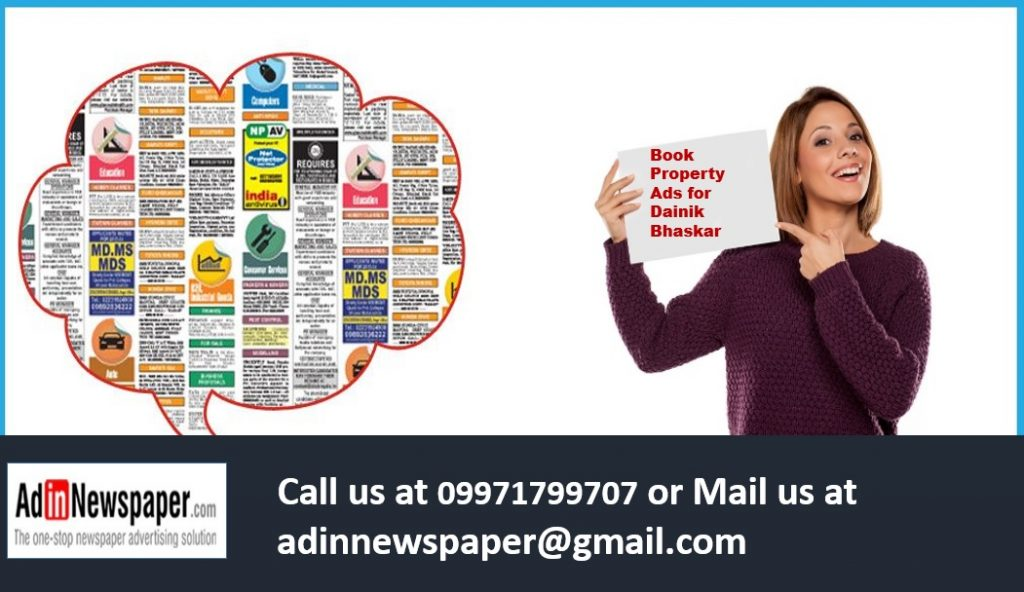 Dainik Bhaskar Property Classified Ads