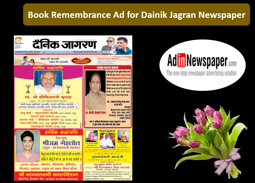 Dainik Jagran Remembrance Advertisement