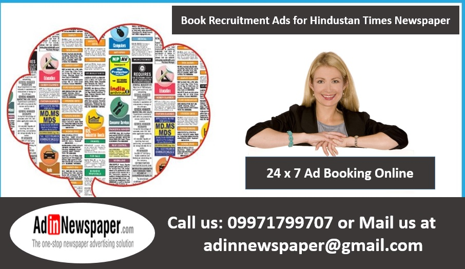 Hindustan Times Recruitment Ads