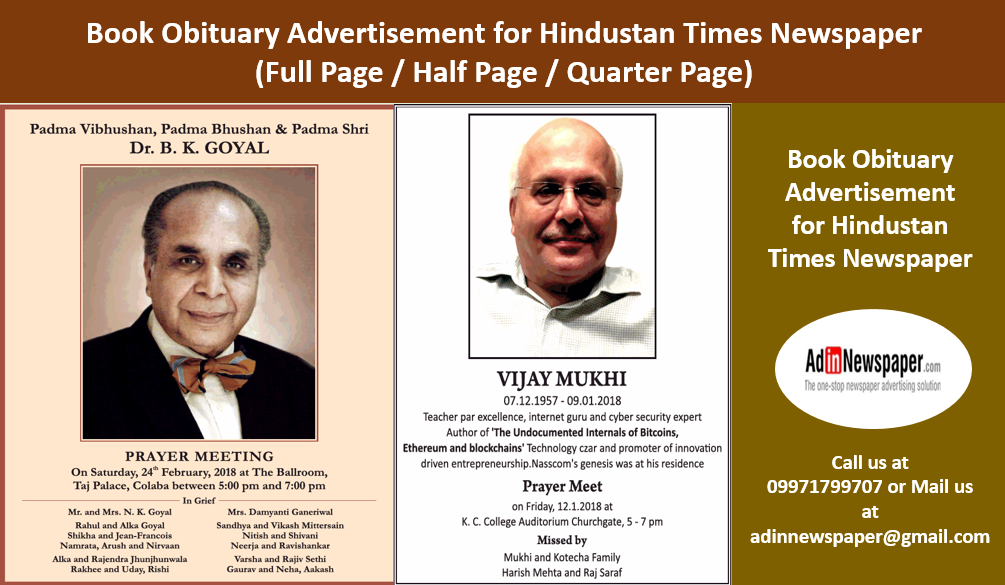 Obituary Display Ads in Hindustan Times