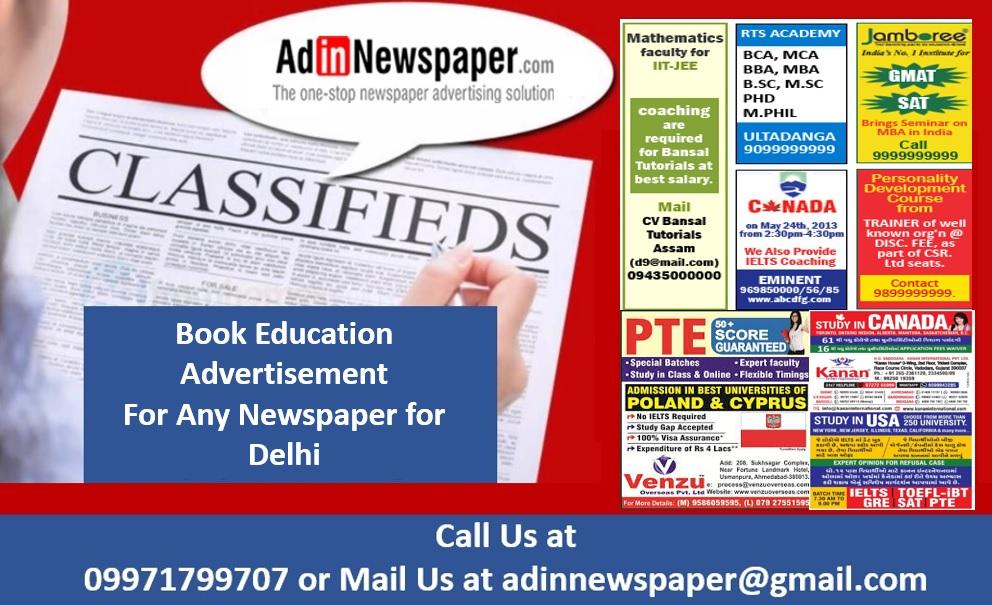 Education Delhi Newspaper Ads