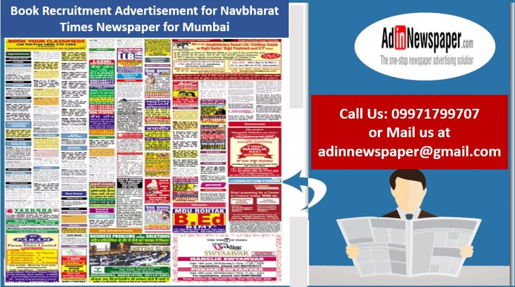 navbharat times recruitment classified display ads to hire the best