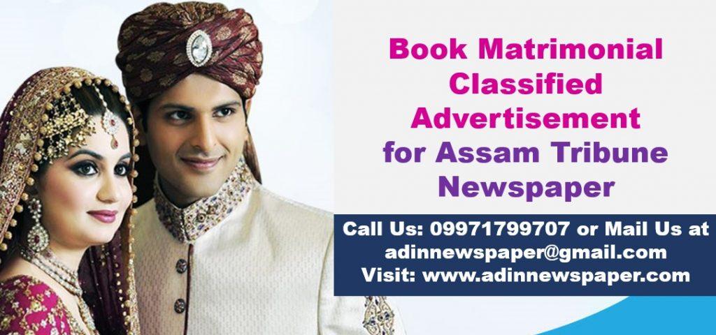 Assam Tribune Matrimonial Ads
