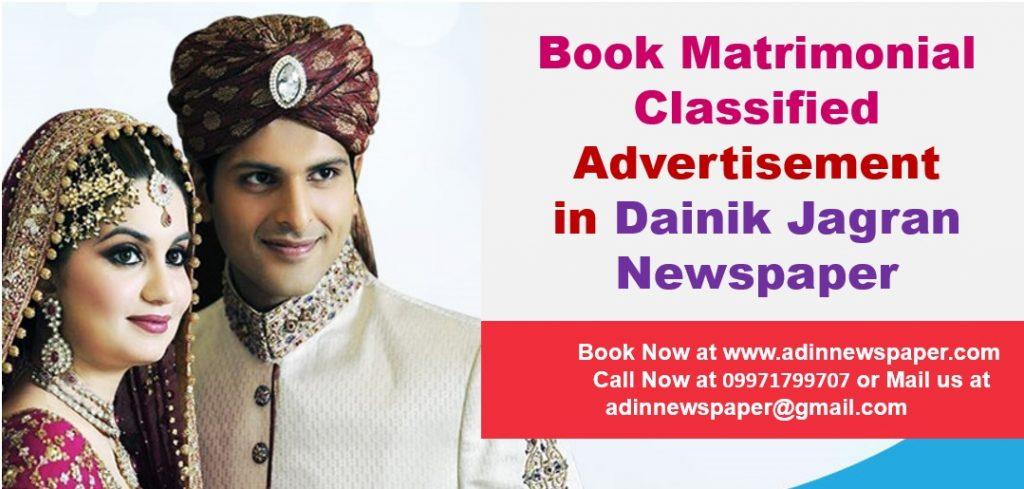 Dainik Jagran Matrimonial Ads