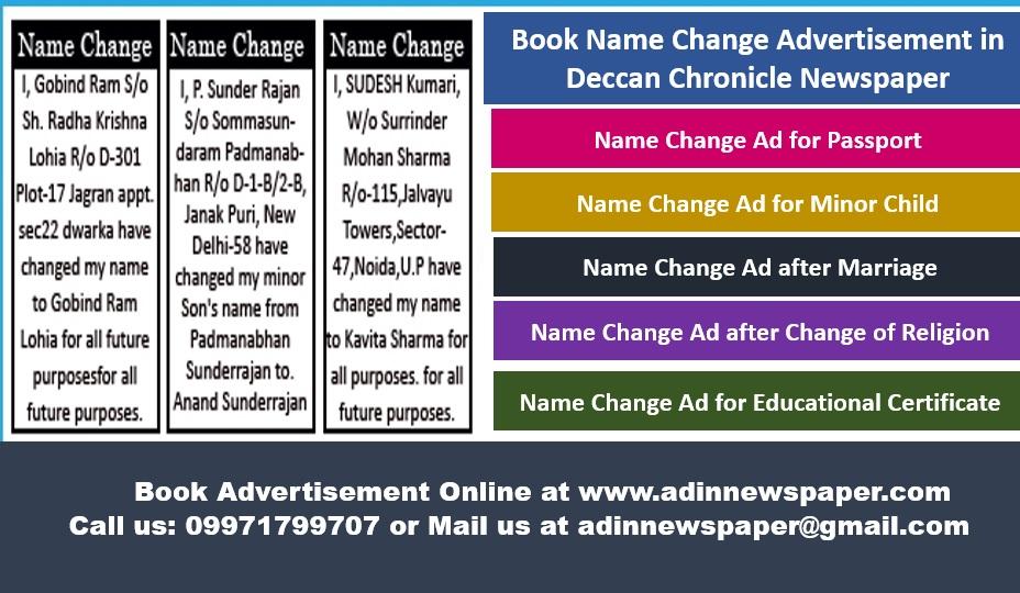 Deccan Chronicle Name Change Ads