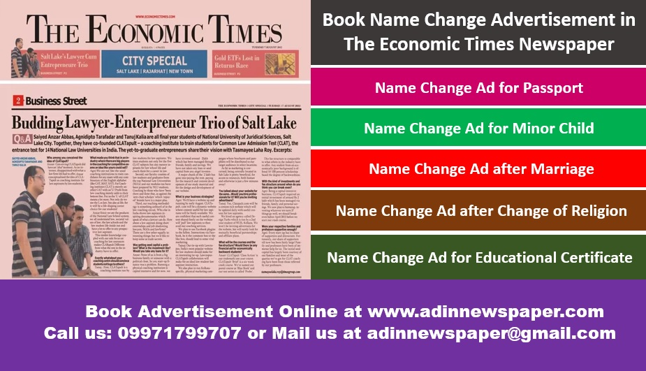Name Change Ads in Economic Times