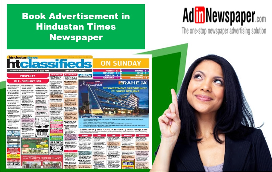 Hindustan Times Newspaper Ads