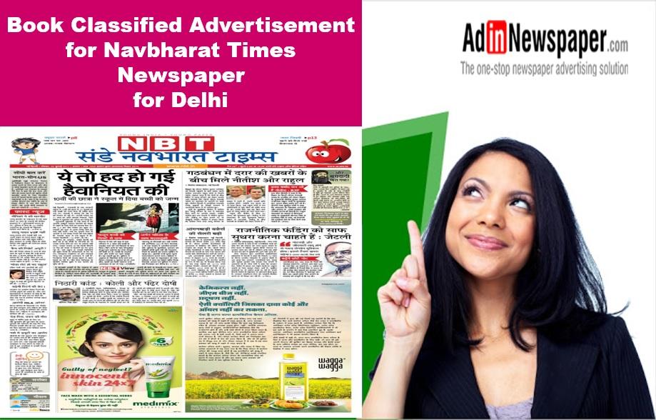 Navbharat Times Newspaper Ads