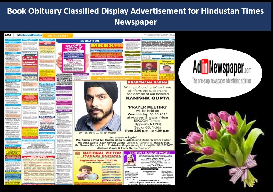 Obituary Classified Display Ads in Hindustan Times Newspaper