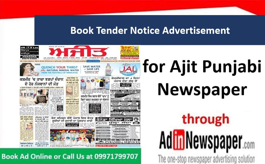 Ajit Punjabi Tender Notice Ads