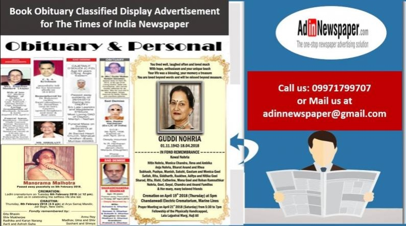 BOOK TIMES OF INDIA OBITUARY NOTICES TO MAKE DEATH