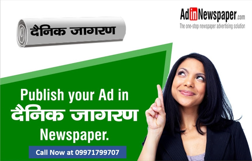 Ads in Dainik Jagran