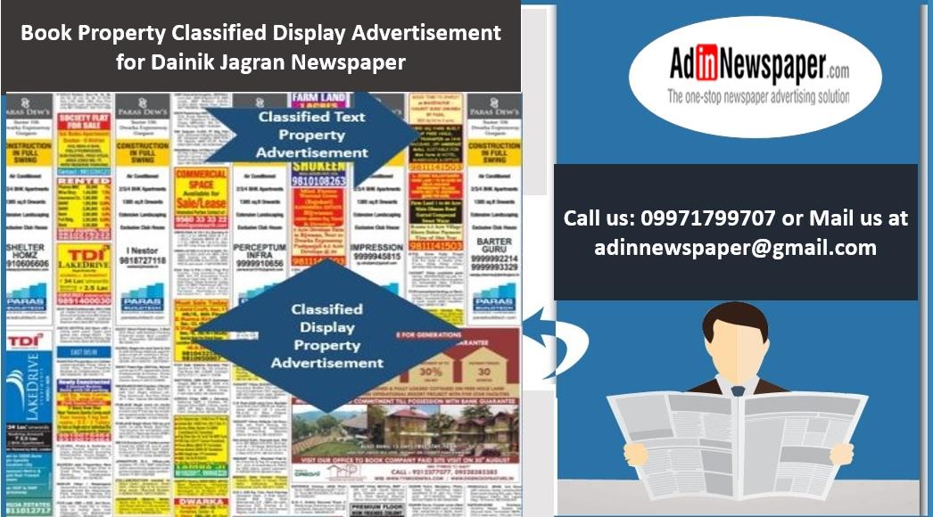 Dainik Jagran Property Classified Display Ads