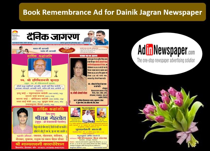 Dainik-Jagran-Remembrance-Advertisement