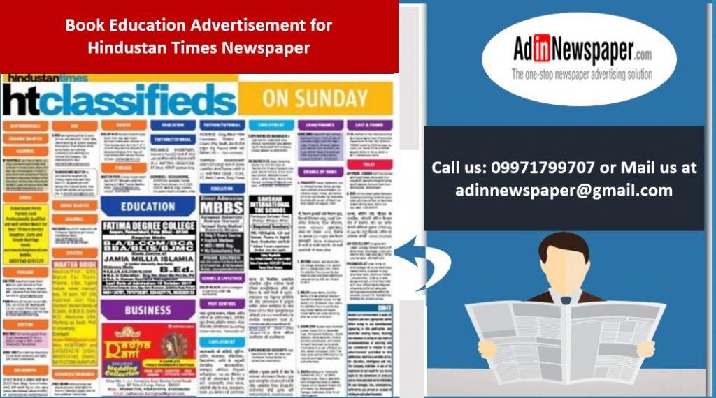 Hindustan Times Education Advertisement
