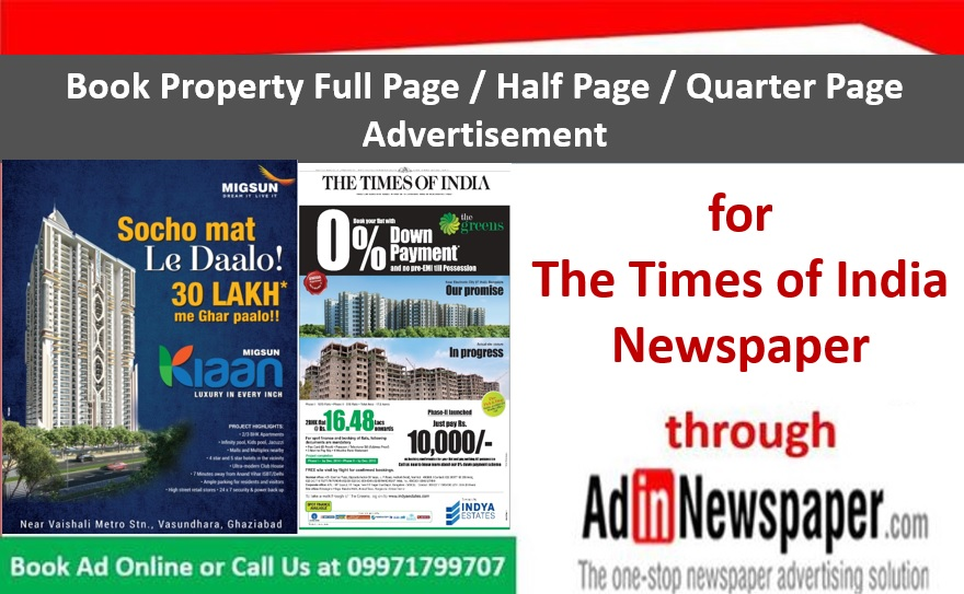 Property Display Ads for Times of India