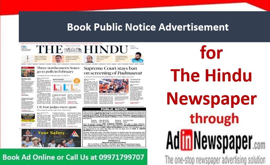 Advertisement in The Hindu Newspaper - Adinnewspaper Blog
