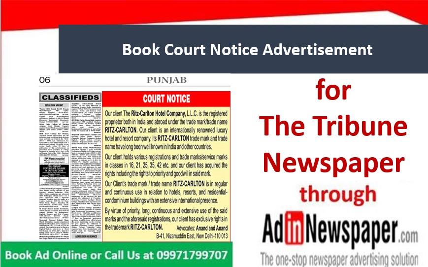The Tribune Court Notice Ads