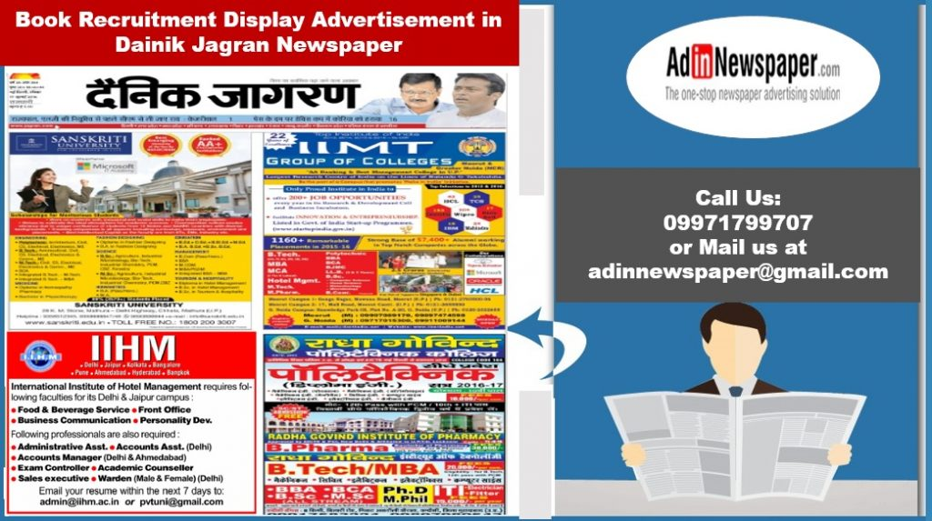 Dainik Jagran Recruitment Display Ads