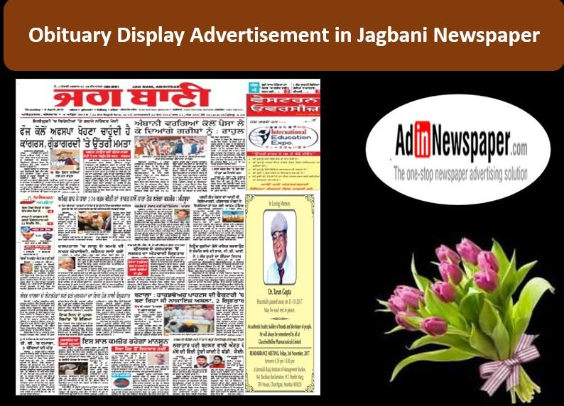 Jagbani Obituary Ads