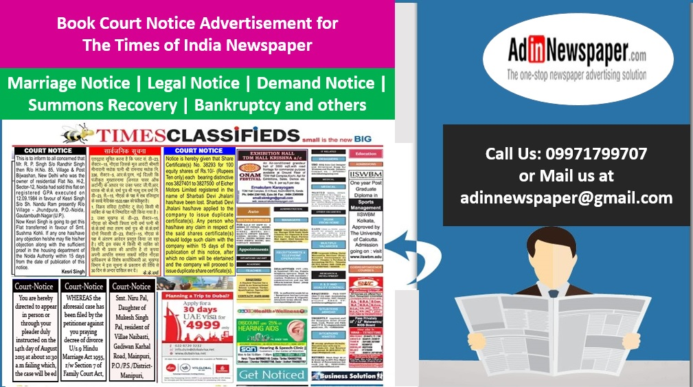 Times-of-India-Court-Notice-Ads