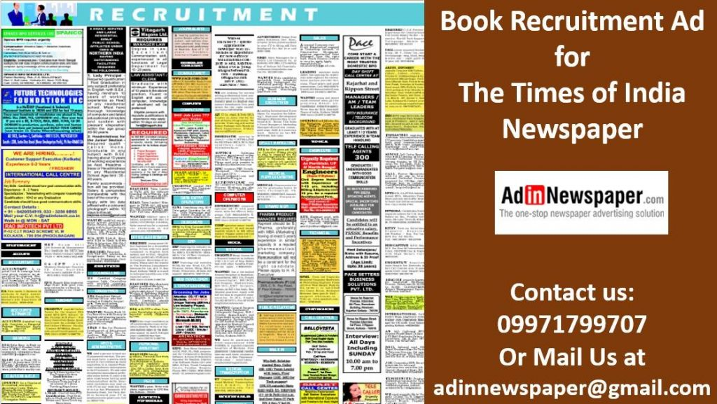 Times_of_India_Recruitment_Ads