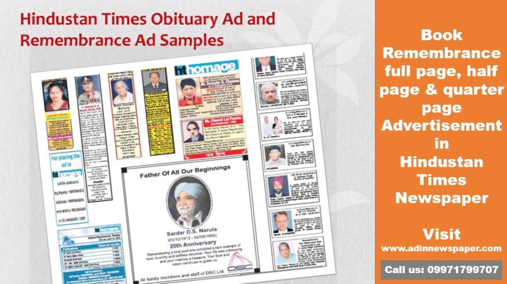 Hindustan Times Remembrance Display Ads