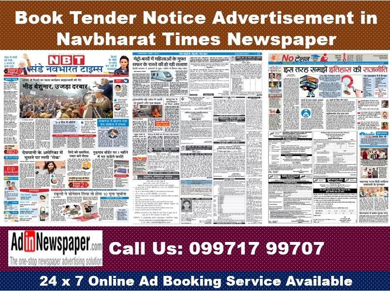 Navbharat Times Tender Notice Display Ads