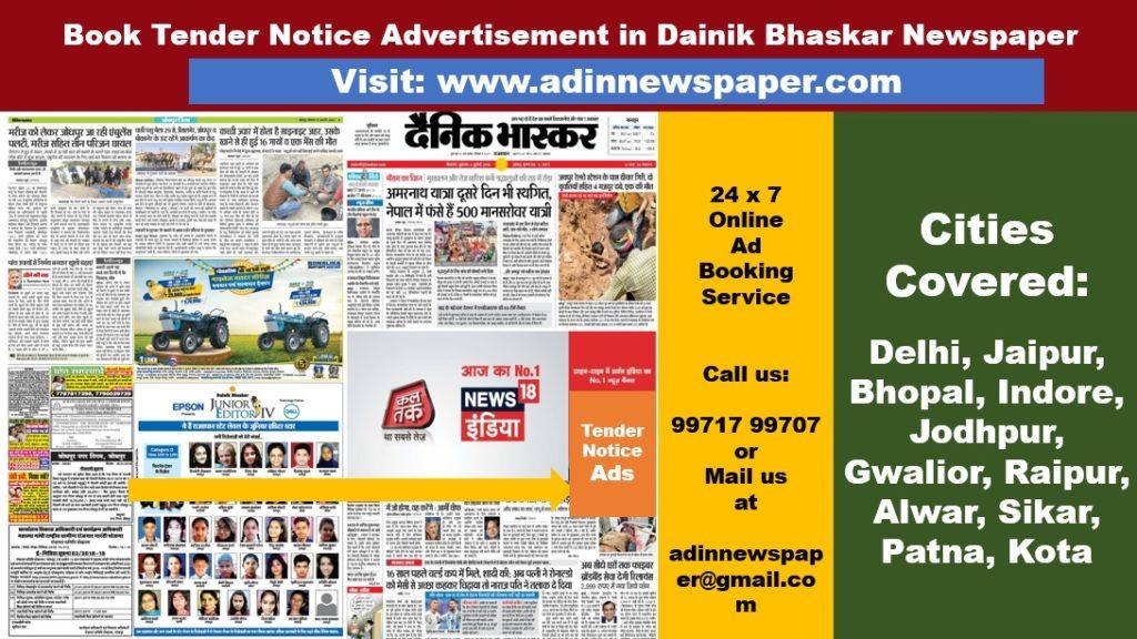 Dainik Bhaskar Tender Notice Ads