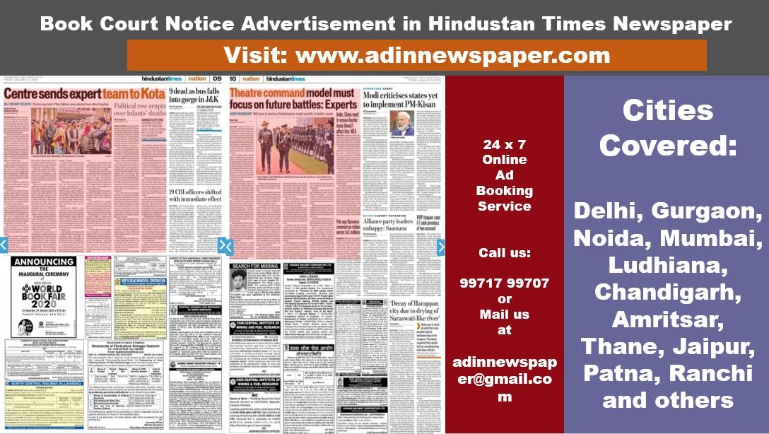 Hindustan Times Court Notice Ads