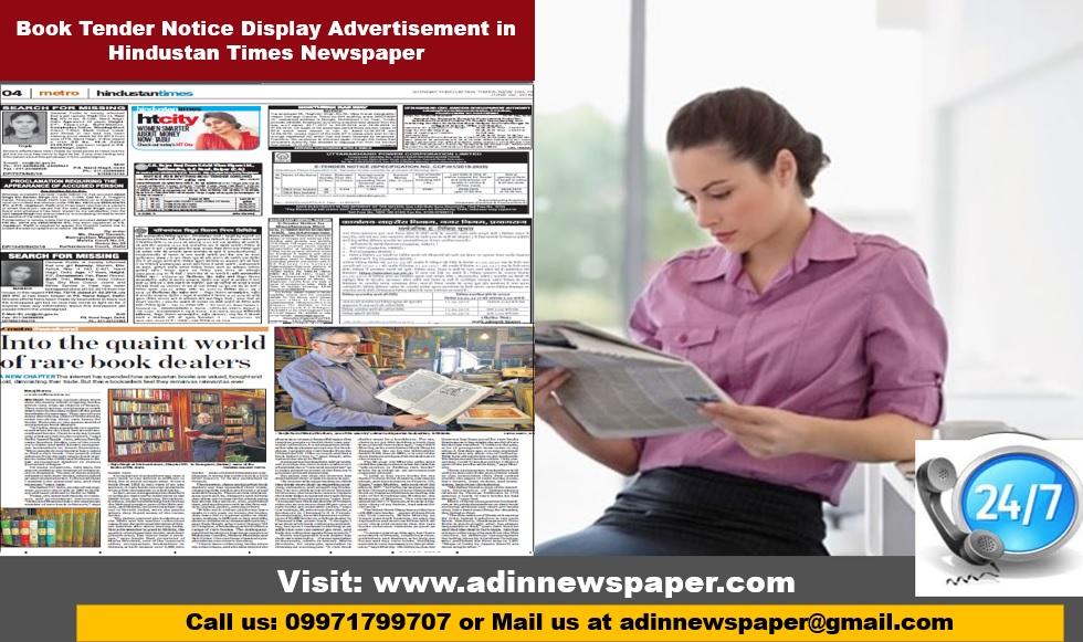 Hindustan Times Tender Notice Display Ads