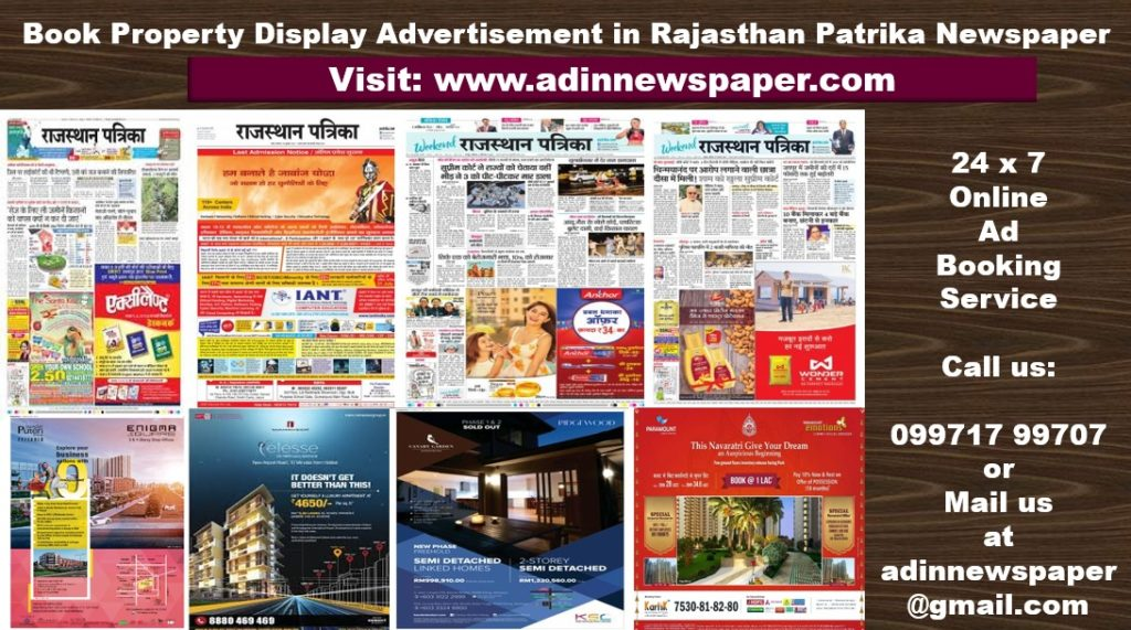 Rajasthan Patrika Property Display Ads