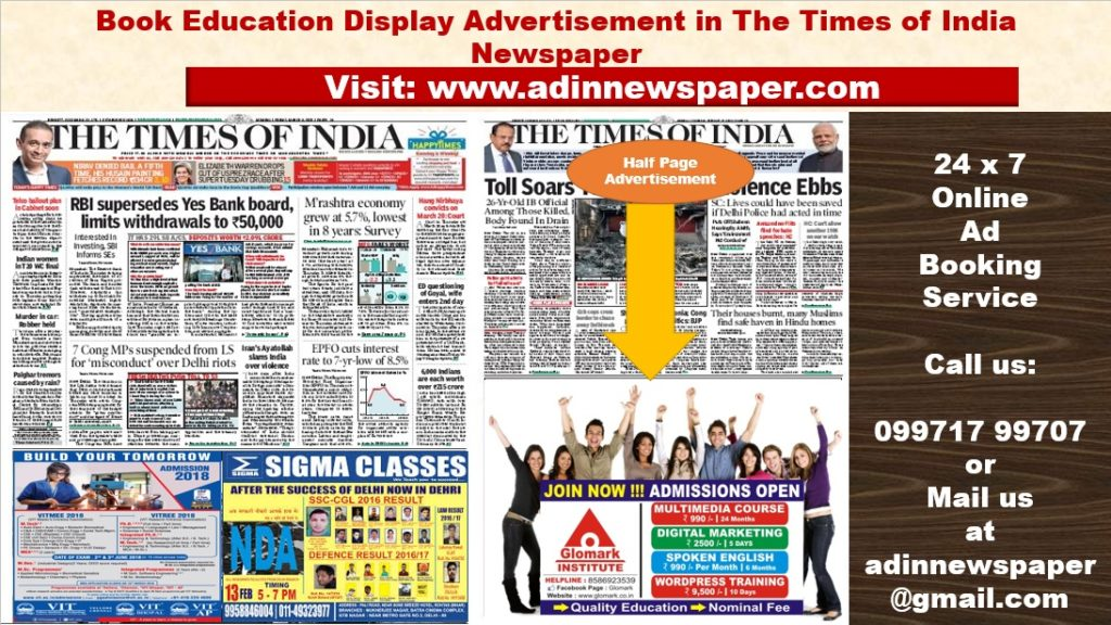 Times of India Education Display Ads