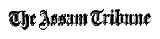 Assam Tribune