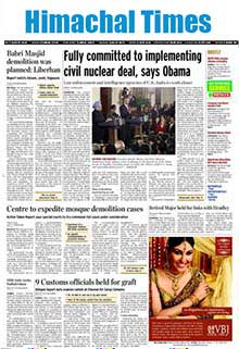 Himachal Times Newspaper Classified Ads - Adinnewspaper