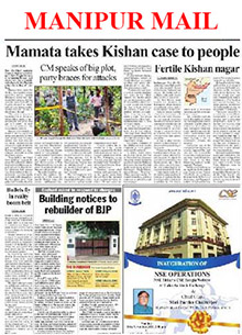Manipur Mail Classified Advertisement Booking Online