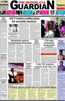 Meghalaya Guardian Classified Advertisement