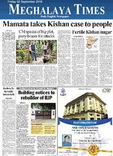 Meghalaya Times Newspaper Classified Ads - Adinnewspaper