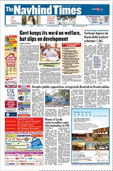Navhind Times Classified Advertisement